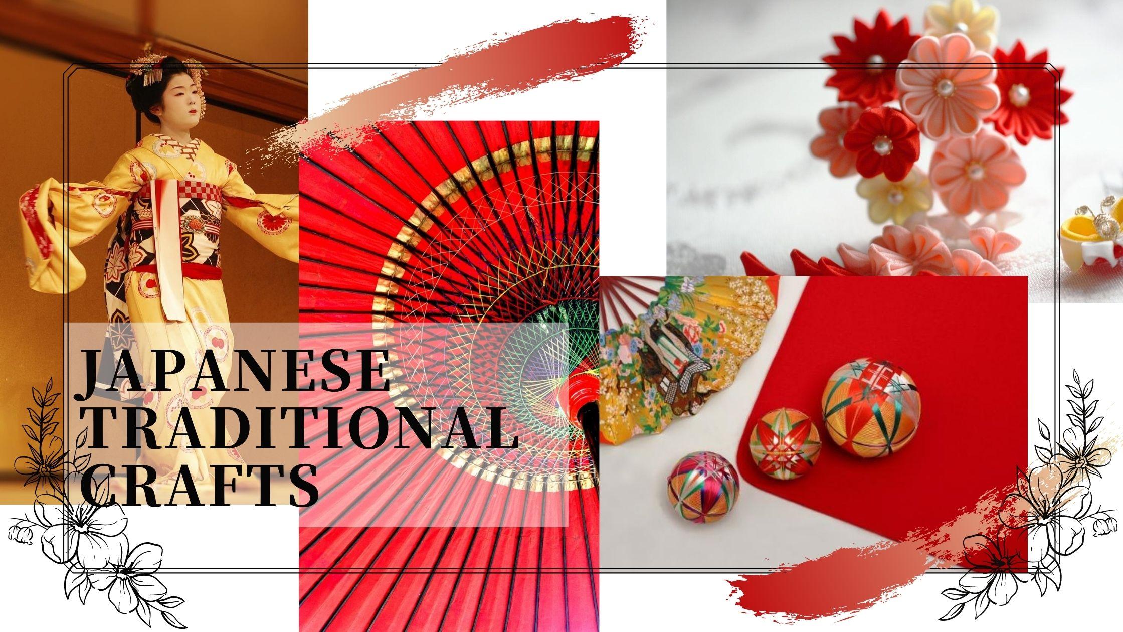 伝統工芸品とのコラボレーション 伝統工芸品の課題解決